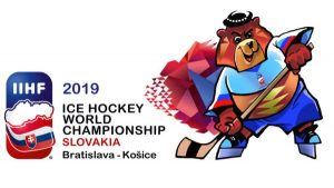 the ice hockey world cup betting guide