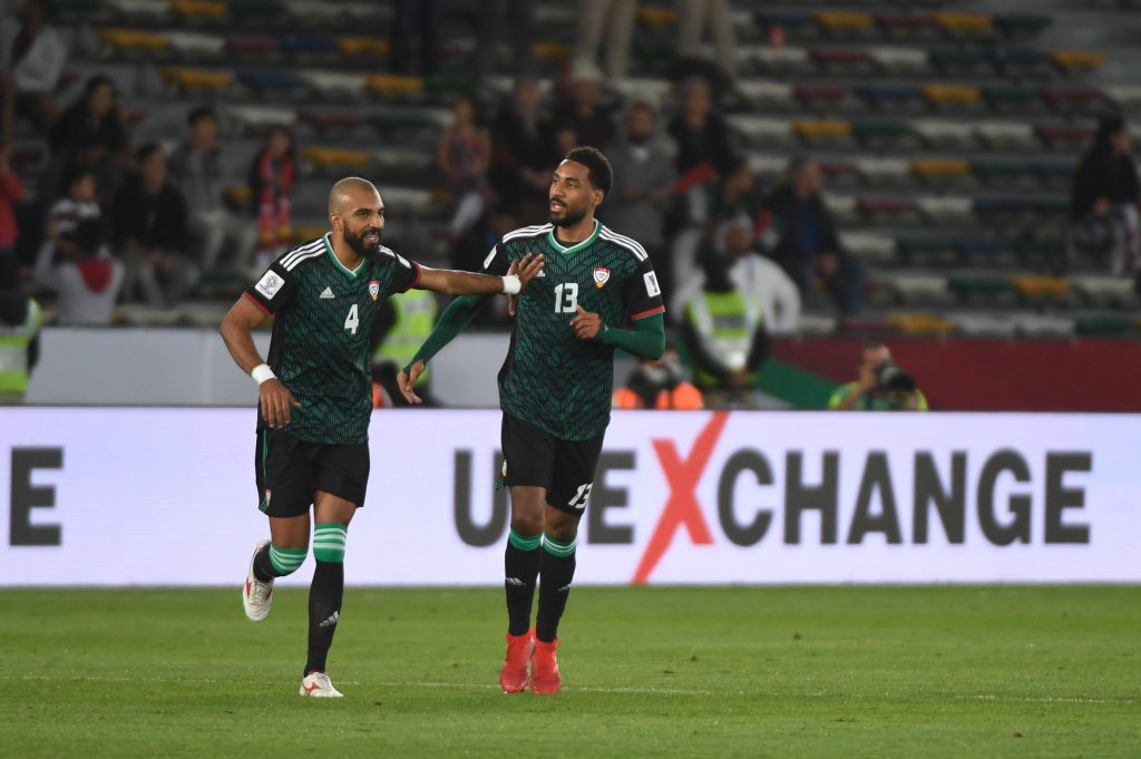 uae united arab emirates football soccer cup