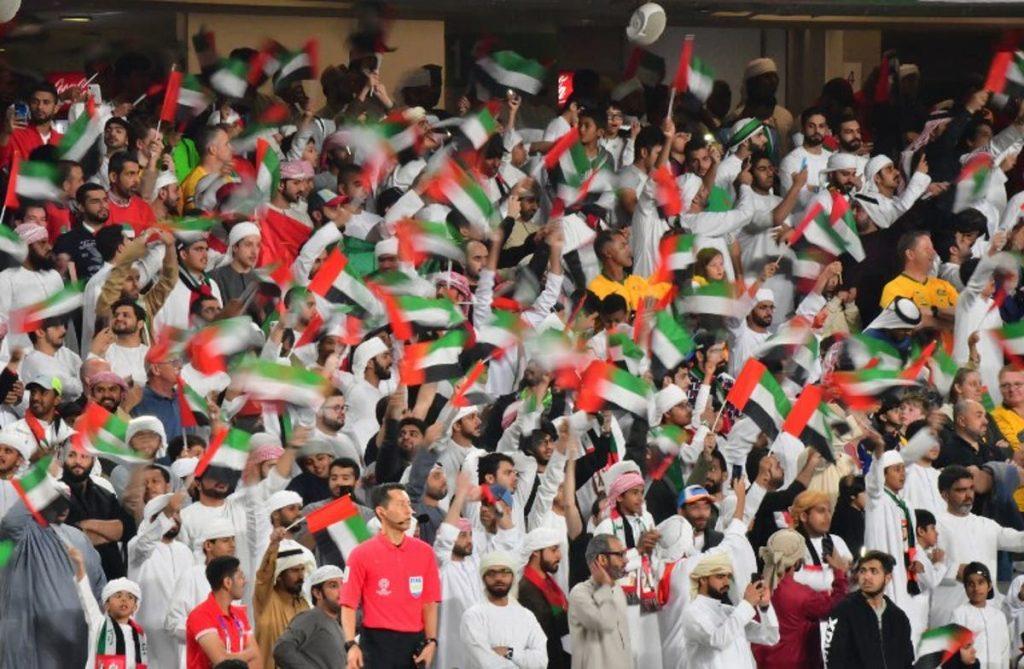 united arab emirates football association emir cup
